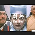 1994 The Three Swordmen 刀劍笑.JPG
