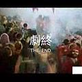 1994 Drunken master III 醉拳3.JPG