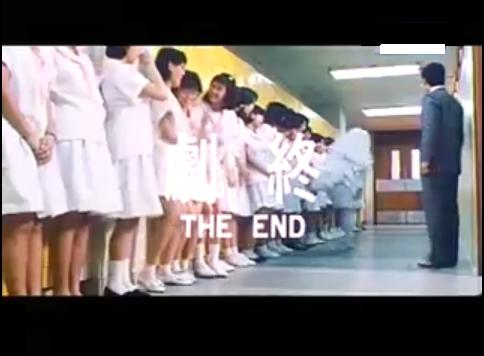 1984 Happy Ghost 開心鬼.JPG