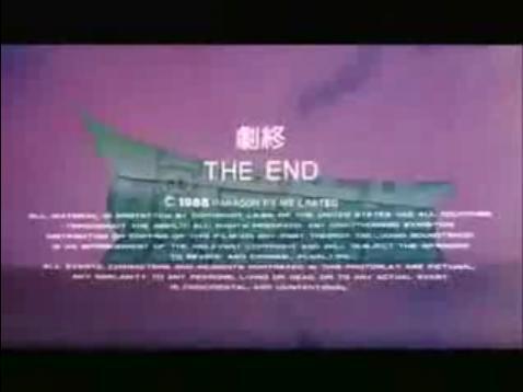 1985 Mr. Vampire Part 1 殭屍先生.JPG