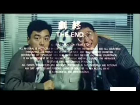 1987 To Err is Humane 標錯參.JPG