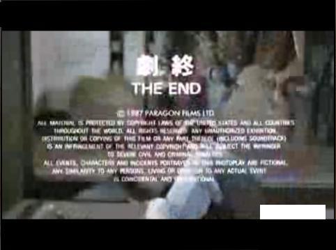 1987 Mr. Vampire Part 3 靈幻先生.JPG