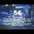 1988 Her Vengeance 血玫瑰.JPG