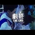 1988 The Greatest Lover 公子多情.JPG