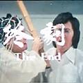 1975 The Last Message 天才與白痴.JPG