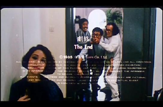 1985 Mr boo meets pom pom 智勇三寶.JPG