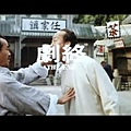 1990 Musical Vampire 音樂殭屍.JPG
