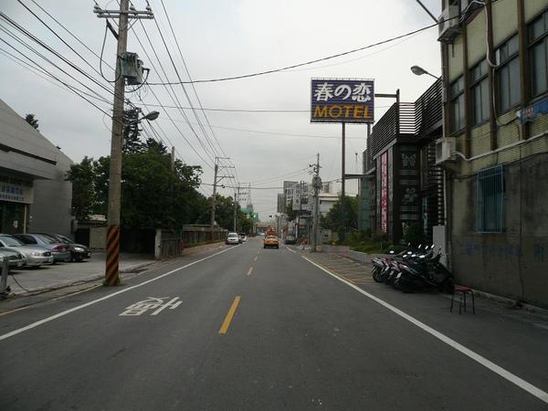 P1120424.JPG