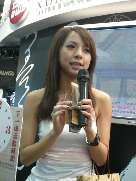 P1140418.JPG