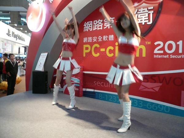 P1140301.JPG