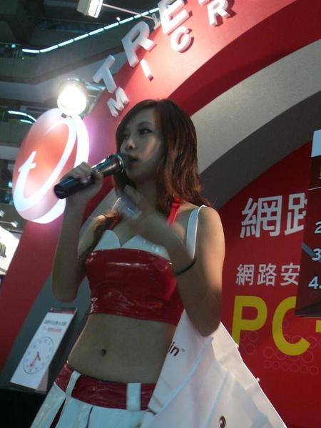 P1140316.JPG