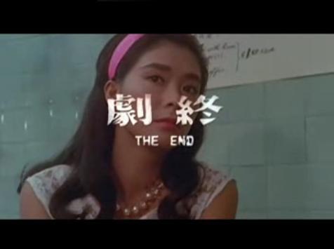 1985 My Name Ain't Suzie 花街時代.JPG
