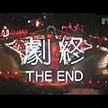 1988 It's a Mad Mad Mad World II 富貴再逼人.JPG
