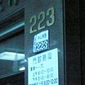 P1060495.JPG