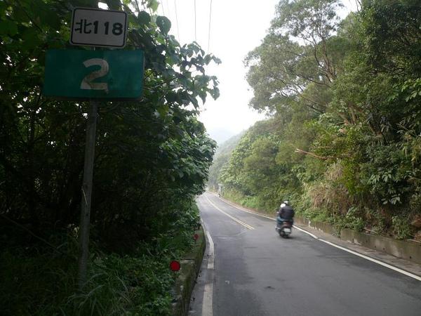 P1160136.JPG