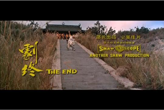 1977 Executioners from Shaolin 洪熙官.JPG