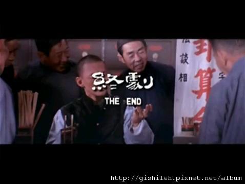 1973 Illicit Desire 風流韻事.JPG