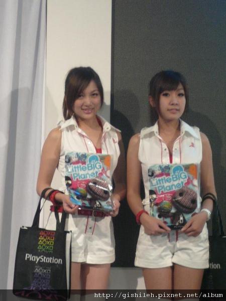 P1240260.JPG