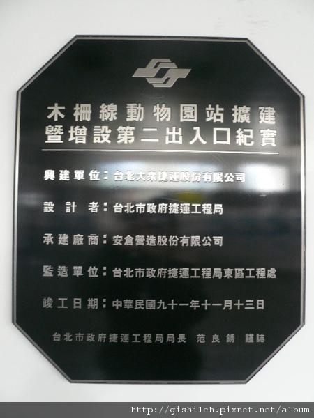 P1180295.JPG