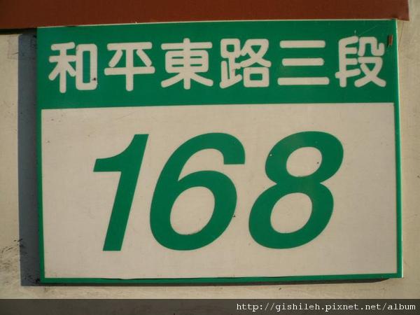 P1180477.JPG