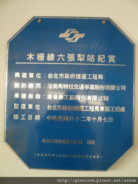 P1180500.JPG