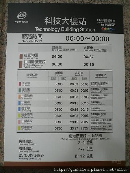 P1260132.JPG