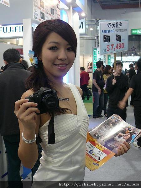 P1320039.JPG
