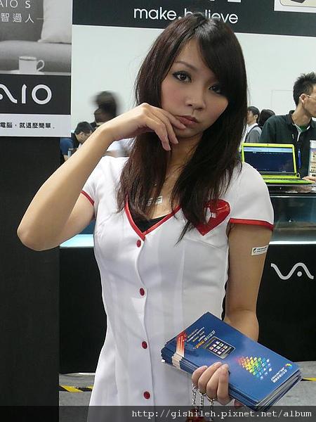 P1310879.JPG