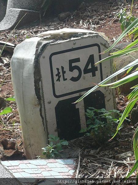P1400136.JPG