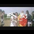 1980 The 36 Deadly Styles 三十六迷形拳.JPG