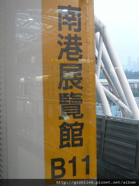 P1550441.JPG