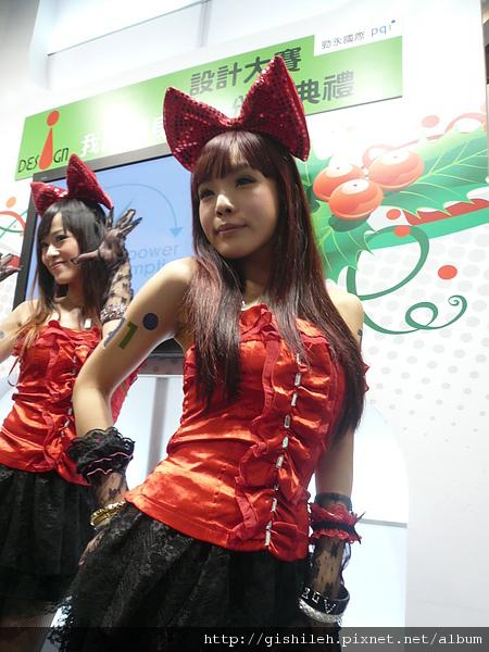 P1510164.JPG