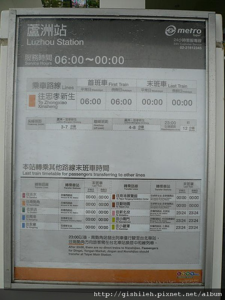 P1470461.JPG