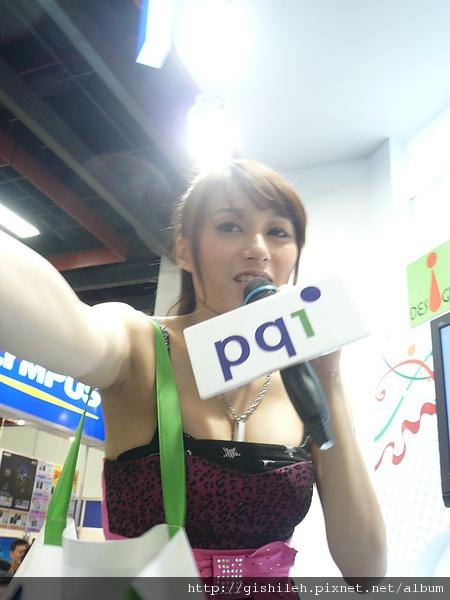 P1510162.JPG