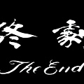 1980 Half A Loaf Of Kung Fu 一招半式闖江湖.JPG