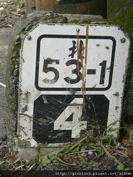 P1370820.JPG