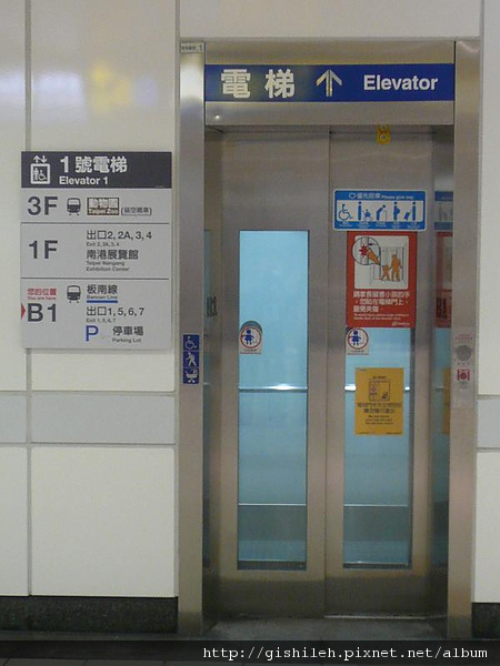 P1550445.JPG