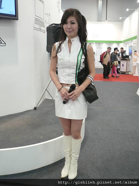 P1520118.JPG
