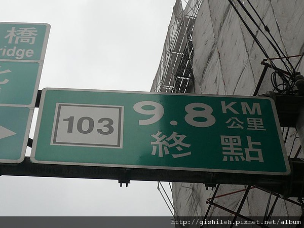 P1330399.JPG