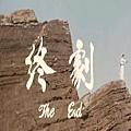 1980 The Sword 名劍.JPG