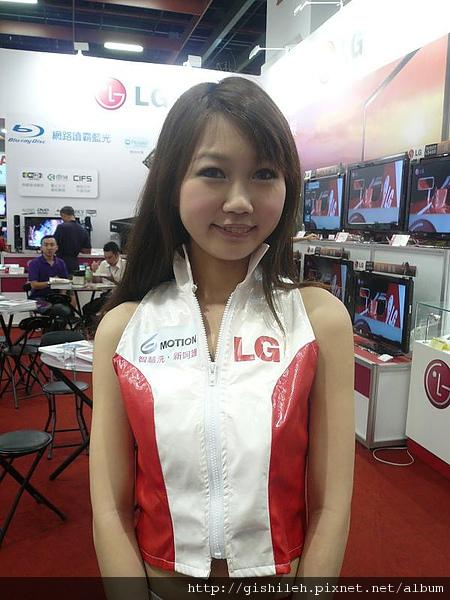P1380629.JPG