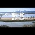 1986 Martial Arts of Shaolin 南北少林.JPG