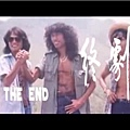1980 The Beast 山狗.JPG