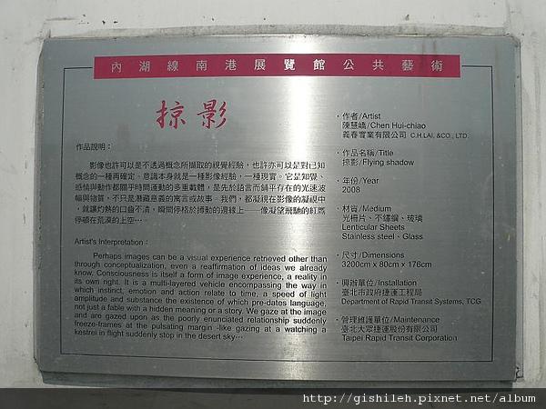 P1290256.JPG