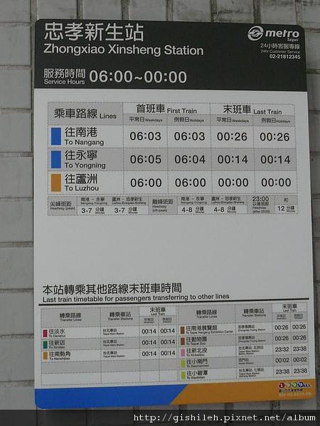 P1470166.JPG