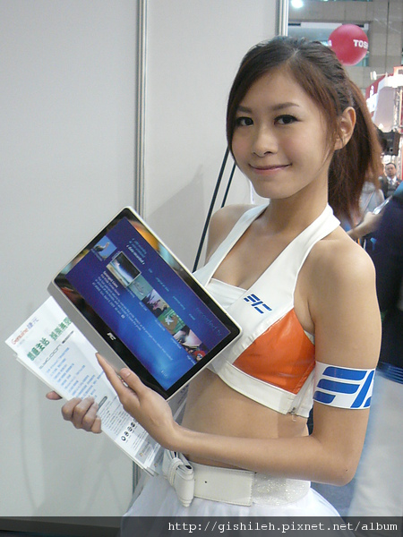 P1510668.JPG