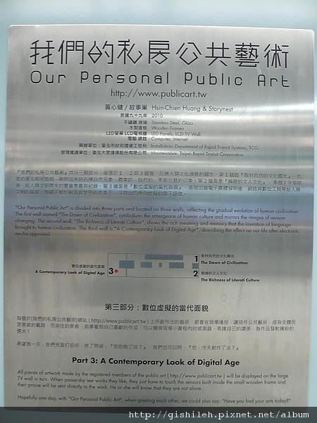 P1550370.JPG