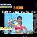 Yingli Lin.jpg