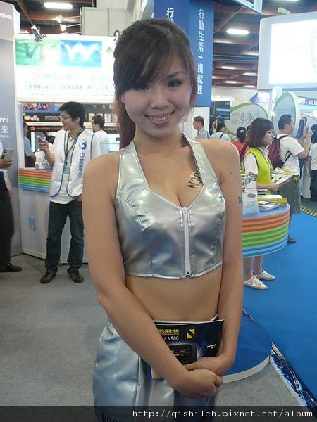 P1400965.JPG