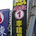 P1500511.JPG